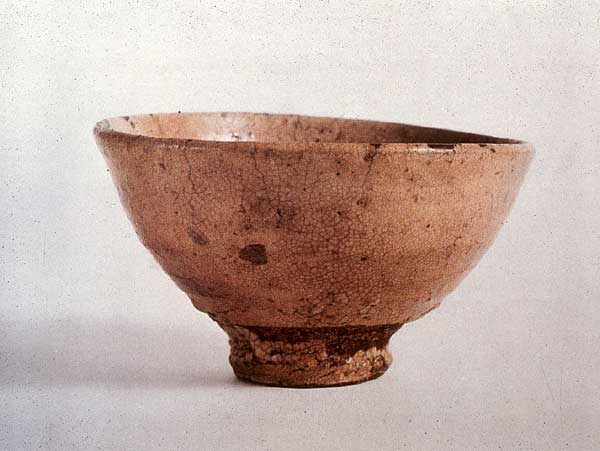 Perhaps the most famous named piece of pottery, the Kizaemon teabowl